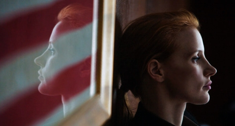 Zero Dark Thirty Screenshot